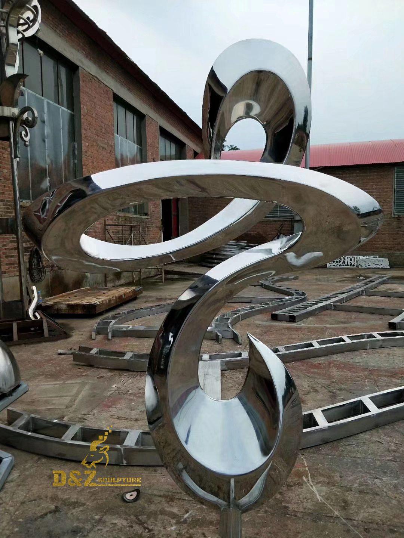 Serpentine stainless steel sculpture