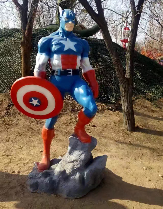 Captain America cartoon sculpture