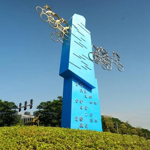 colorful city decoration sculpture