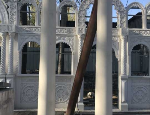 Concrete pillar design