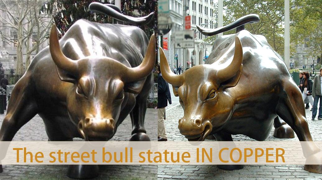 The street bull statue